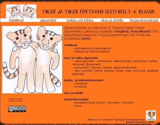 tiigrieestikeel